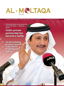 Al-Moltqa | May 2017 | 59th issue