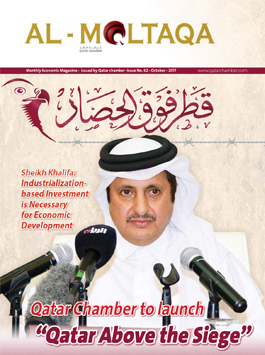 Al-Moltqa | Issue No. 62 | October – 2017