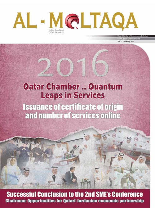 Al-Moltqa | February 2017 | 57th issue