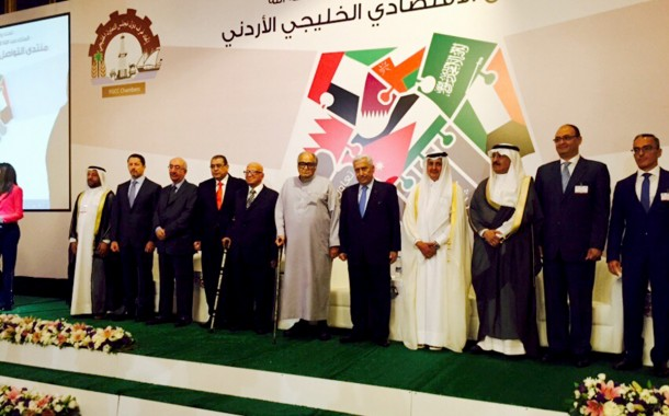 Gulf-Jordanian Economic Forum kicked off