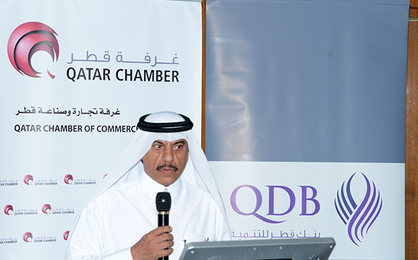 Qatar Chamber, QDB discuss SMEs Definition