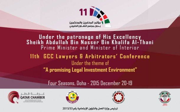 11th  GCC Lawyers & Arbitrators' Conference
