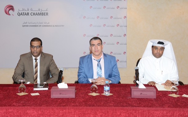 Qatar Chamber launches Customs Agents Training Program