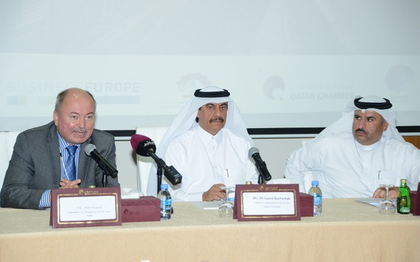 Qatar Chamber Hosts Foreign Investment Roundtable