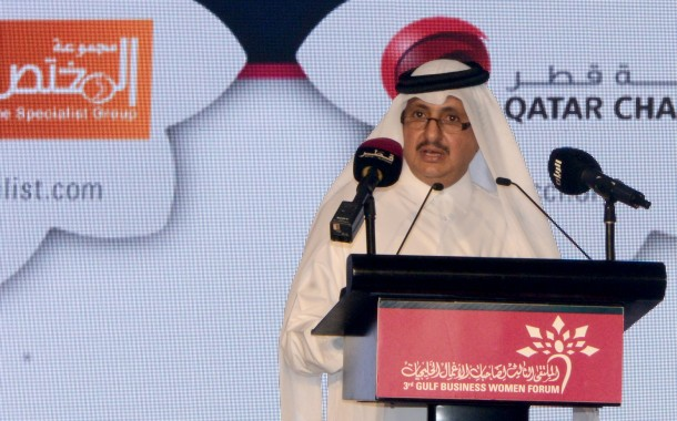 3rd Businesswomen Forum Opens in Doha