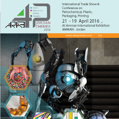 The Arab 4P Jordan Chemex For Plastic and Chemical Industries @ Amman International Exhibition | Amman | Amman | Jordan