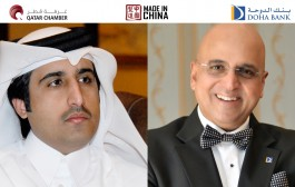 Doha Bank silver sponsor to Made in China 14th Dec