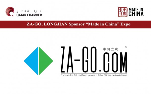 "ZA-GO, LONGJIAN sponsor ""Made in China"" Expo"