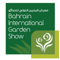 Bahrain International Garden  Show. @ Manama, Kingdom of Bahrain  | Manama | Capital Governorate | Bahrain