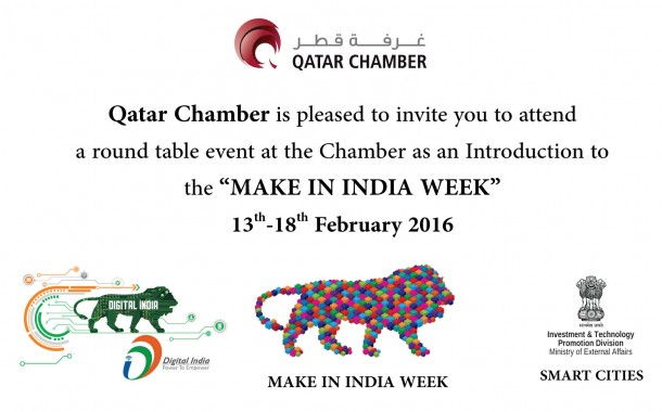 MAKE IN INDIA WEEK