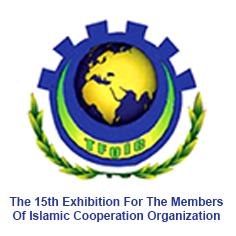 The 15th Exhibition For The Members Of Islamic Cooperation Organization @ Riyadh International Convention & Exhibitions Center | Riyadh | Riyadh Province | Saudi Arabia