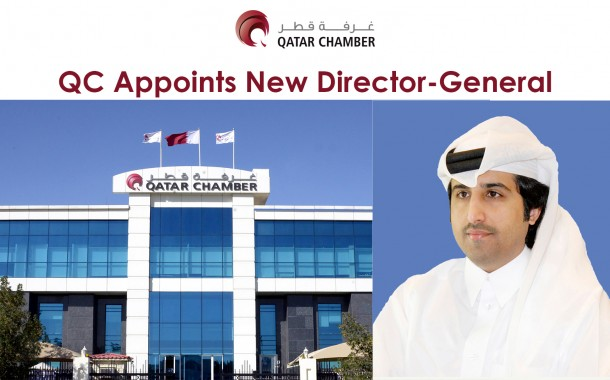 QC Appoints New Director-General