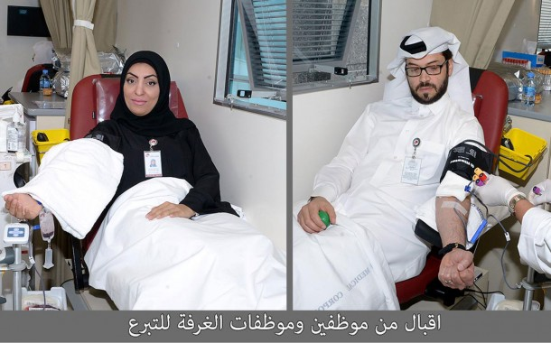 Qatar Chamber organizes blood donation campaign