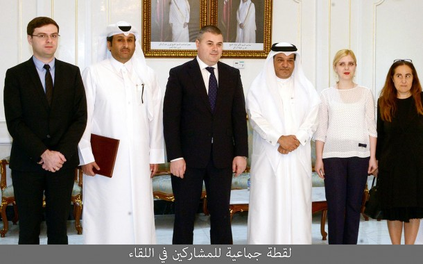 Qatar, Georgina economic relations reviewed