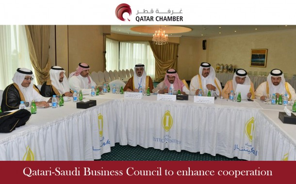 Qatari-Saudi Business Council to enhance cooperation