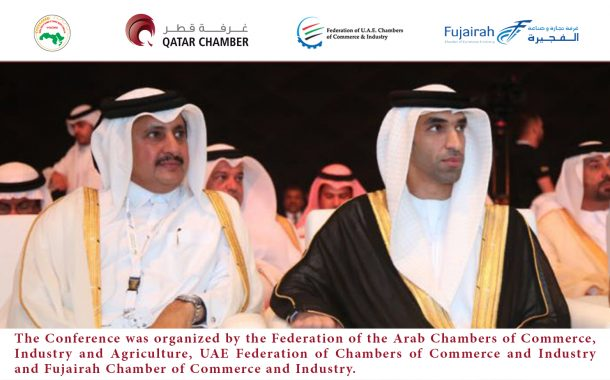 Qatar Chamber Participates in Food Security Conference