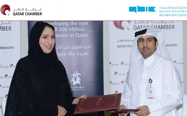 Qatar Chamber, QBIC sign MoU to promote cooperation