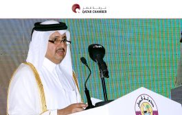 Qatar, UAE Business Forum Review Maximizing Partnerships