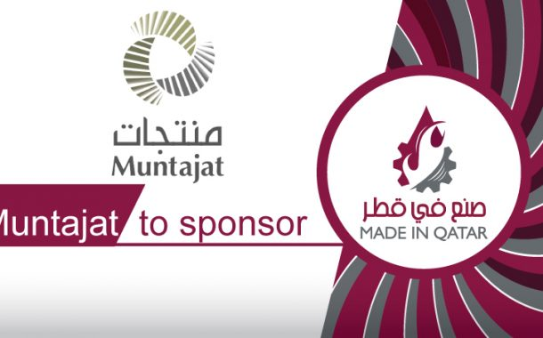Muntajat to sponsor 'Made in Qatar' expo in Saudi Arabia