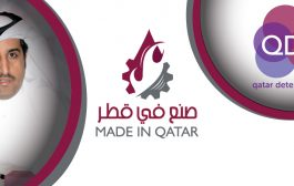 """""""QDC"""" to support 'Made in Qatar' expo as sector sponsor"""