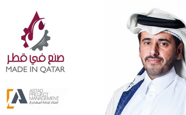 Astad to support 'Made in Qatar' expo as Silver Sponsor