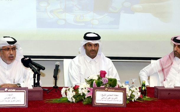 QC, Al Sharq invite to CSR Award