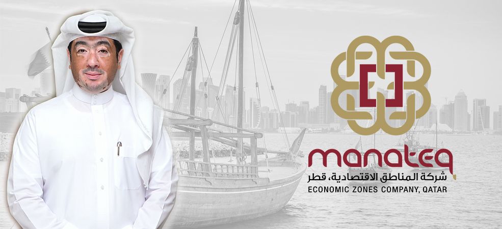 """Manateq"" sponsors ""Made in Qatar 2016"" expo in Riyadh as the Economic Zones Partner"