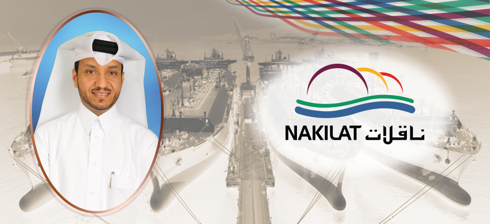 """Nakilat"" sponsors ""Made in Qatar 2016"" expo in Riyadh as a sector"
