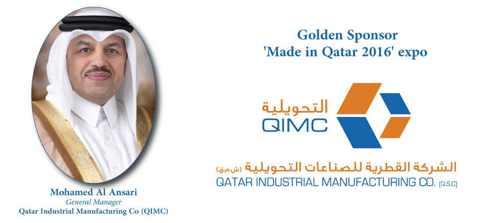 ''QIMC'' to support 'Made in Qatar 2016' expo as golden sponsor