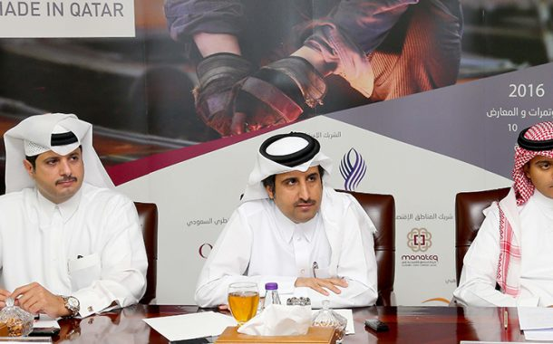 'Made in Qatar 2016' expo  is result of Qatari-Saudi Cooperation