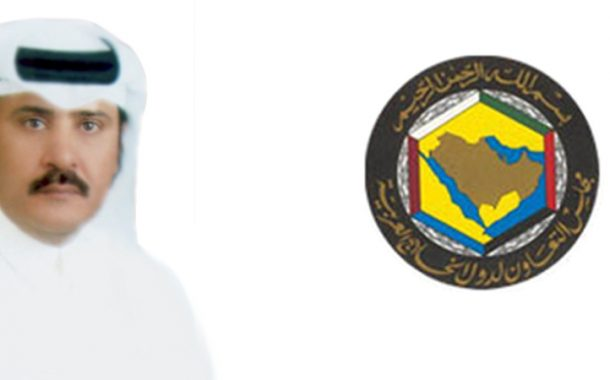 Qatar Chamber participates in GCC Customs Union meet