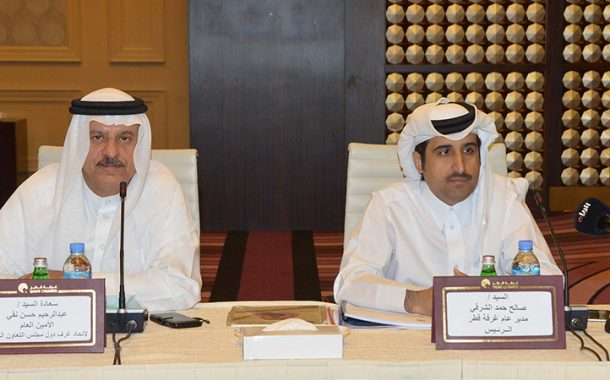 QC hosts Gulf Chambers' exec committee meet