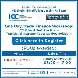 One day Banking Workshop – 6th May 2018