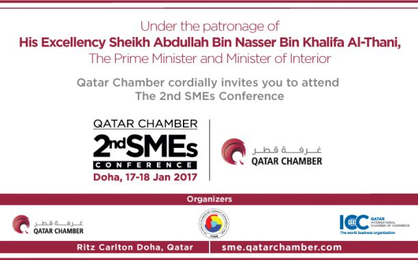 Empowering Small and Medium Enterprises, Qatar Chamber 2nd SMEs conference
