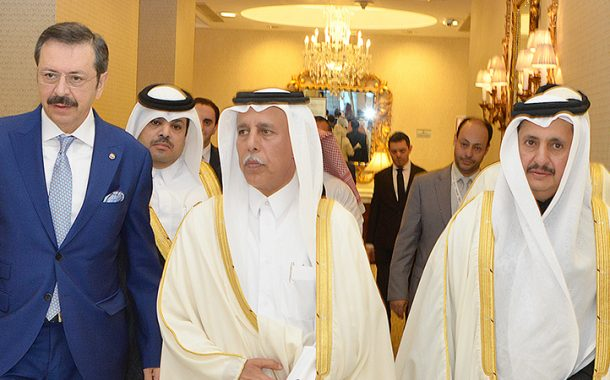 Qatar Chamber 2nd SMEs Conference concluded