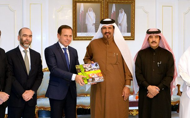 Qatar Chamber Discusses Investment Prospects of Cooperation with Sao Paulo