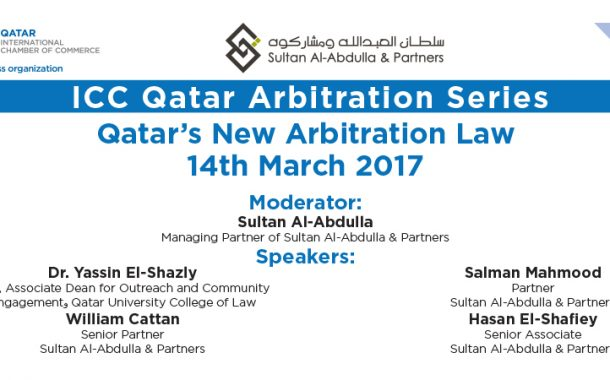 "ICC Qatar in association with Sultan Al Abdulla & Partners to hold panel discussion on ""Qatar's New Arbitration Law"""