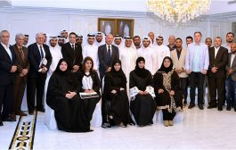 "QICCA concludes the ""Professional Certificate 2017"""