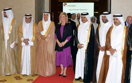 President of Croatia Hails Ties of Cooperation with Qatar
