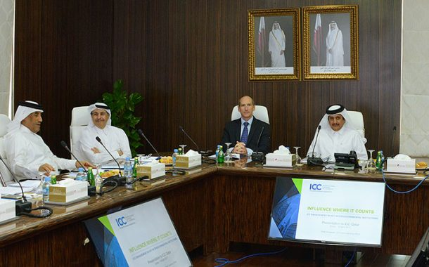 International Chamber of Commerce Qatar reviews achievements and future plans