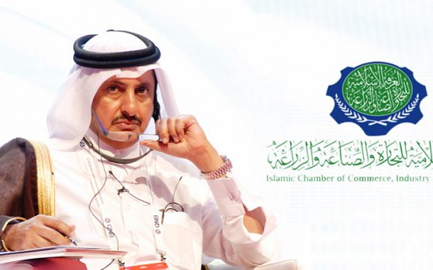 Sheikh Khalifa re-elected vice chairman of the Islamic Chamber