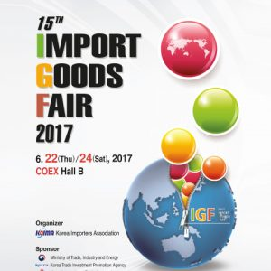 15th Import Goods Fair 2017 – Seoul ,  Korea. @ COEX Convention and Exhibition Center | Seoul | South Korea