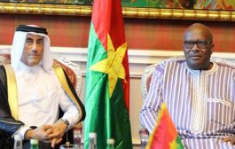 Qatar businessmen invited to invest in Burkina Faso
