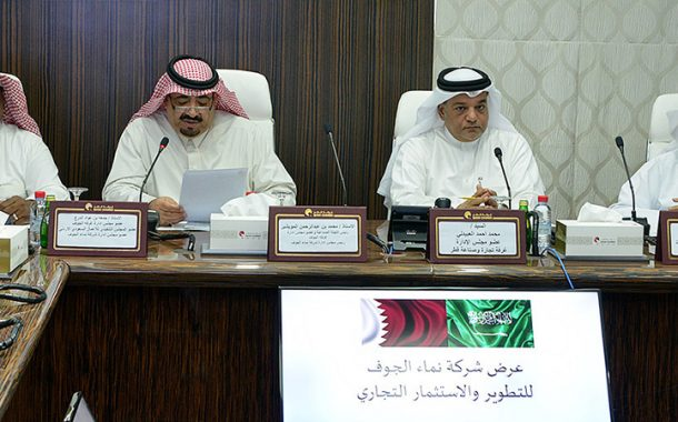 Nama Al Jouf representatives meet with QC officials
