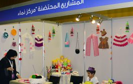 36 productive families join charity bazaar