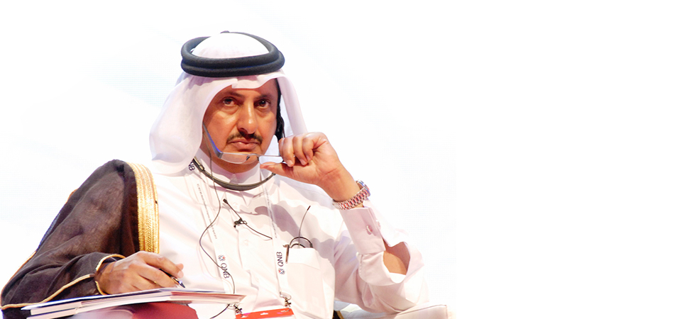 Qatari Businessmen Delegation to Discuss Investment Prospects in Oman