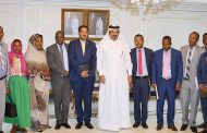 Qatar Chamber, Ethiopian delegation discuss trade ties
