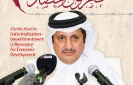 Al-Moltqa | Issue No. 62 | October - 2017