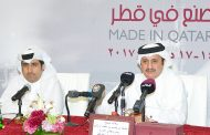 """Over 300 firms to participate in """"Made in Qatar"""""""