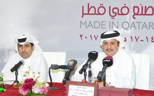 "Over 300 firms to participate in ""Made in Qatar"""
